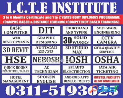Diploma in information technology (dit) course in shams abad, multan