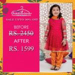 The fashion wedding collection 2020, bhayani center black m