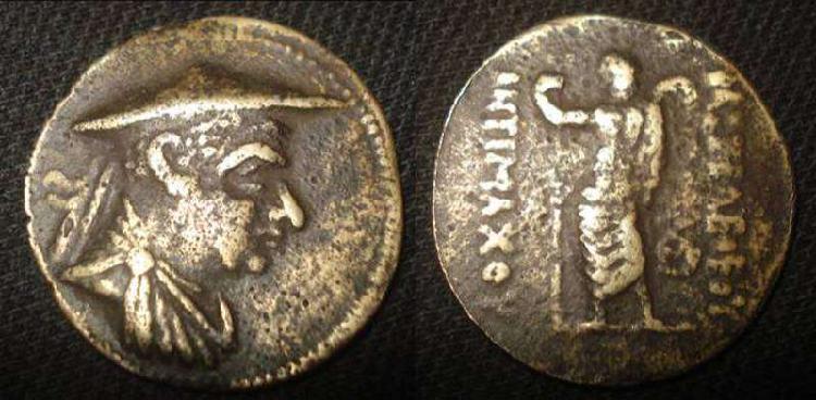 Antique greco bactrian coin - antimachos-i 185-170bc