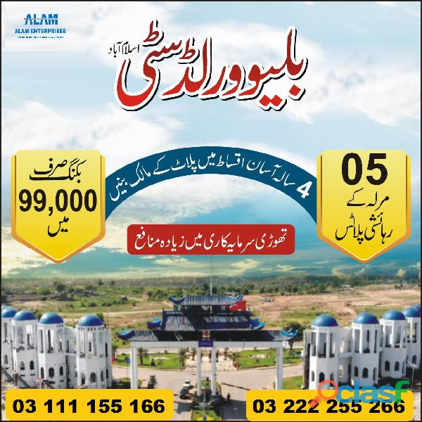 Blue World City ideal Location 5 8 10 Marla plots for sale on installments