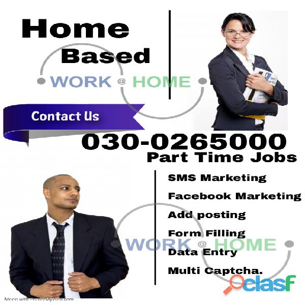 We are looking males & females for form filling online jobs