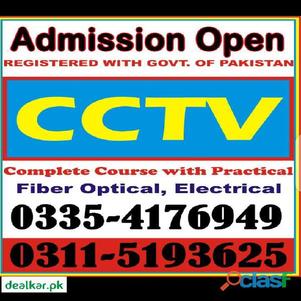 Fiber Optics Diploma Course in Shams Abad, Chakwal