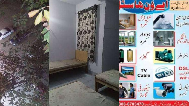 Room available for rent for lectures in sargodha university