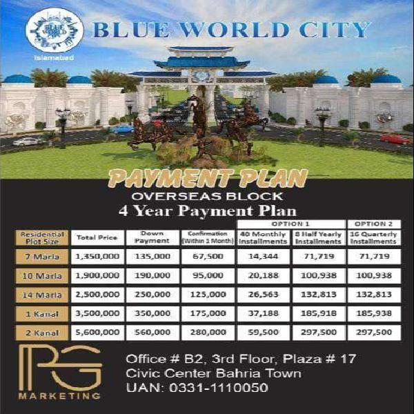 Blue World City Oversease Block 10 Marla