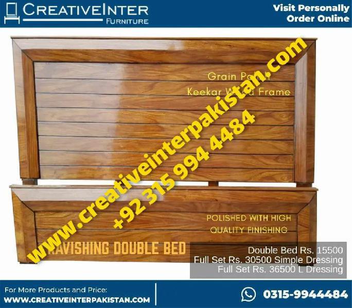 Double bed set reasonbl single sofa office table chair