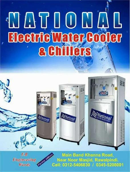Water cooler available at direct factory price