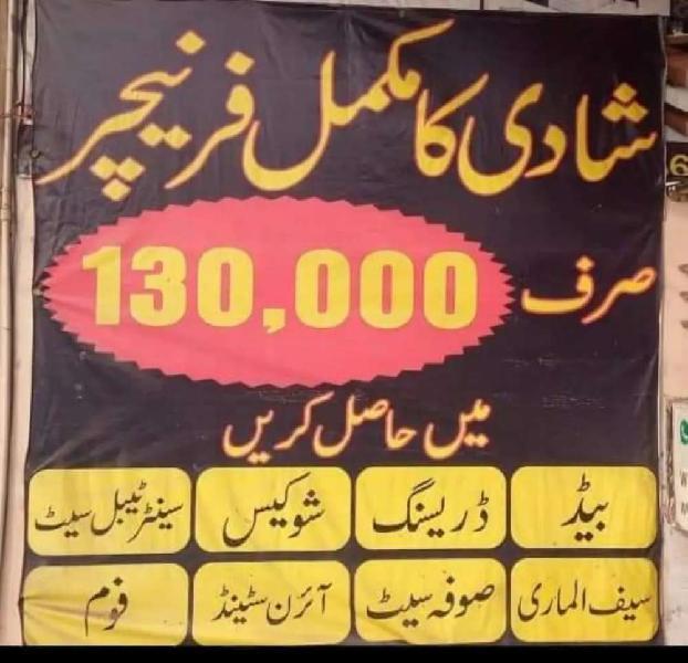 Complete bed set jahaz pakge