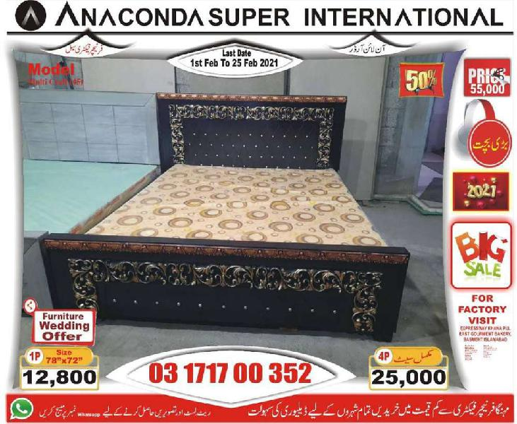 Double,single bed set wood furniture factory wood bed sets