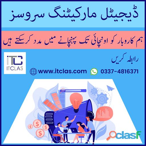 We are providing Digital Marketing Services