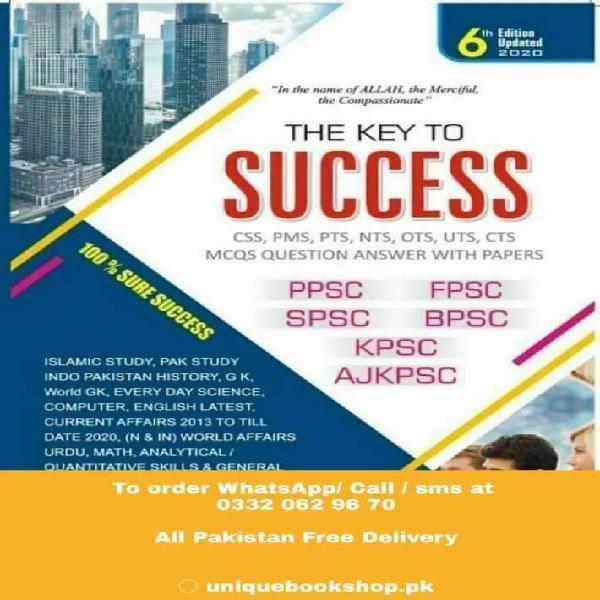 Key to success latest Edition 7th by Munir Hayat