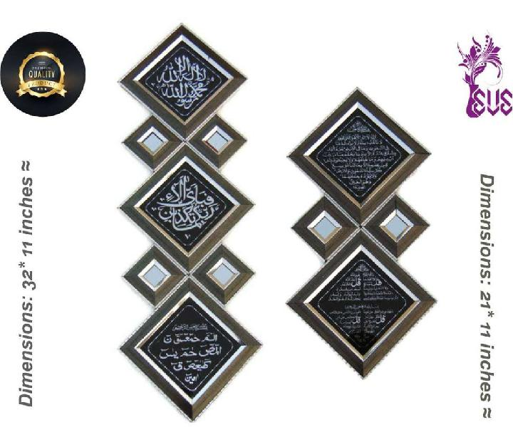 Beautiful wall hanignin fancy islmaic frame premium