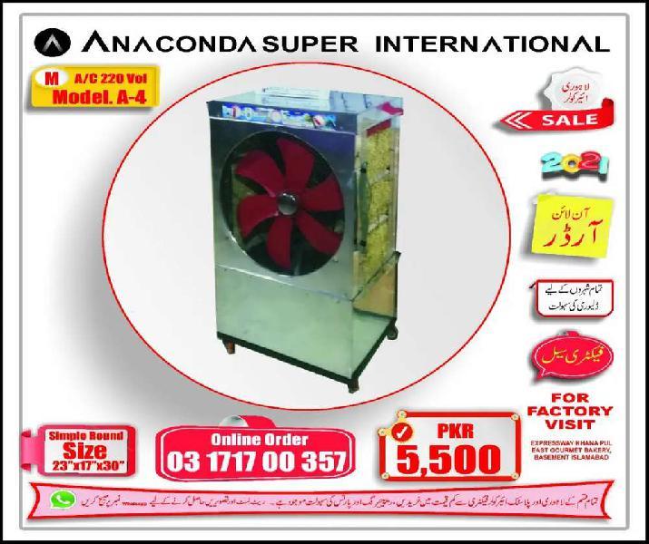 Islamabad air cooler room air cooler factory.