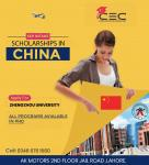 Apply Now for Presidential Scholarship| Zhengzhou