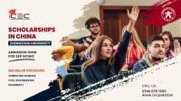 Apply now for bachelor scholarship| zhengzhou university,