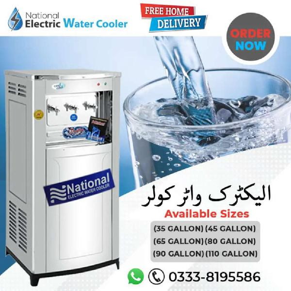 Electric water cooler/water cooler available factory address