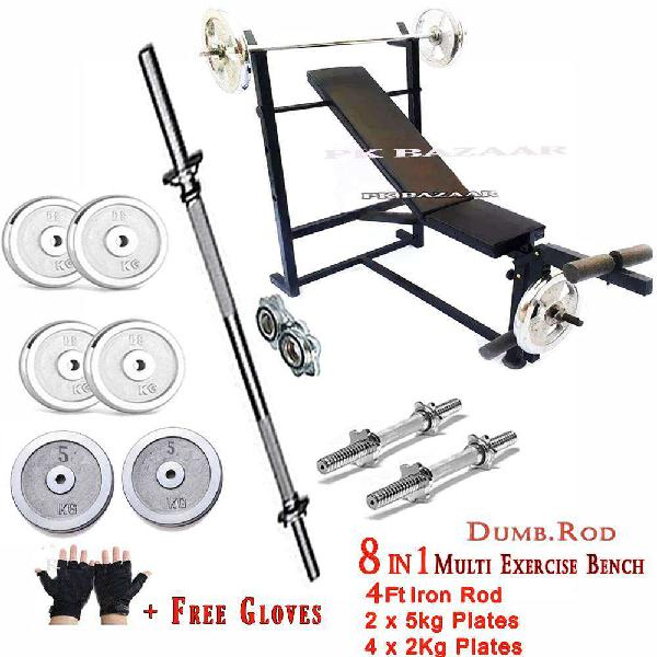 26kg weight set 7 in 1 flexible chest bench press 4ft rod