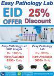 Medical laboratory software, faisalabad