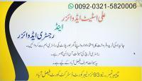 Ali estate advisor and registry advisor, faisalabad